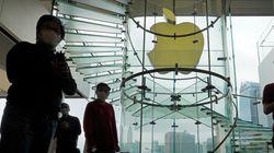 Apple annonce la fermeture de tous ses