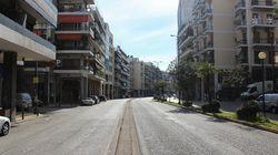 Κορονοϊός: Σε ποια περίπτωση θα εφαρμοστεί γενική απαγόρευση