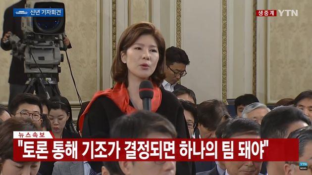 2019년 대통령 신년 기자회견 당시 김예령 전 경기방송