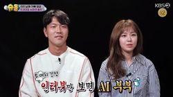 축구선수 김영권이 '슈돌'로 가족 처음 공개하며 한 말
