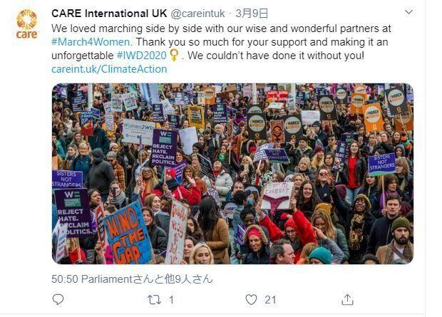 ロンドンで行われた国際女性デーのデモには、数千人が参加した(慈善組織「ケア・インターナショナル」のツイートから)