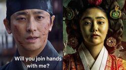 '킹덤' 시즌2 본 해외 팬들의 반응