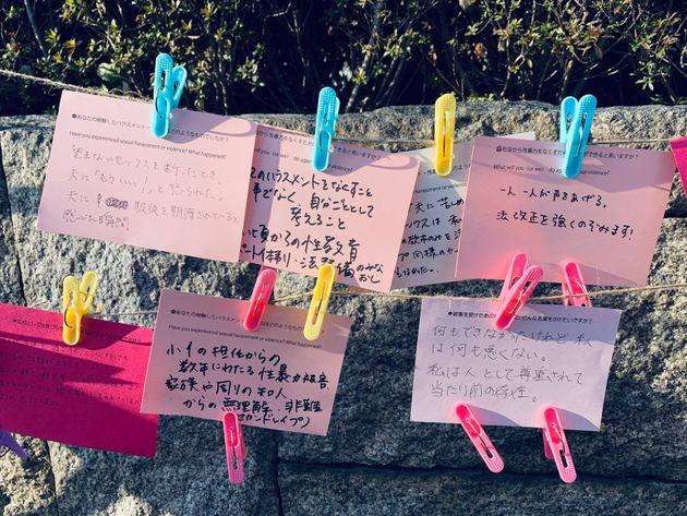 控訴審の判決公判が開かれた名古屋高裁前。名古屋市のフラワーデモなどで集められた、性暴力被害者らの「MeToo」の声が記されている。