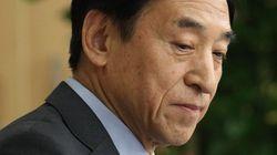 한국은행이 기준금리를 0.75%로 전격