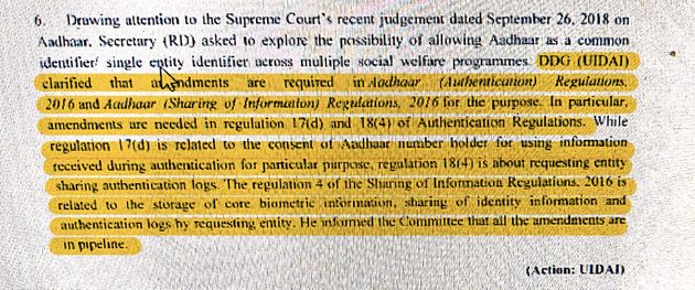 UIDAI informs Aadhaar rules amendments are in the