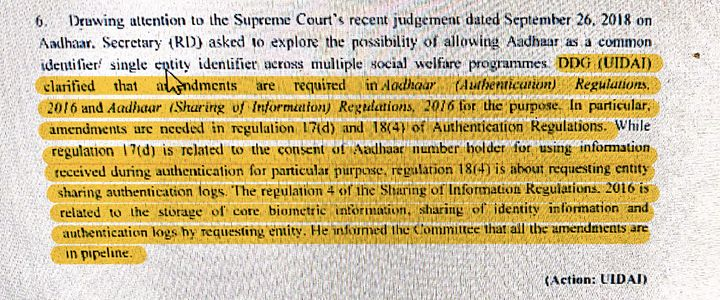 UIDAI informs Aadhaar rules amendments are in the pipeline.