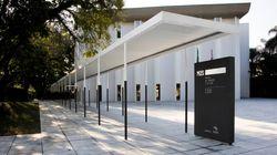Museus, bibliotecas e centros culturais de SP fecham a partir desta