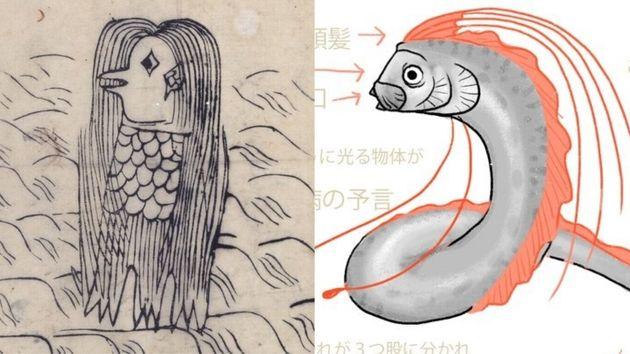 アマビエ(左)と、オオジカオリさんが描いたリュウグウノツカイ(右)