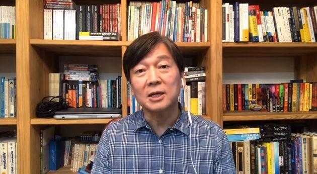 안철수 국민의당 대표 유튜브 방송 화면
