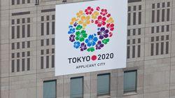Tokyo imperterrita: