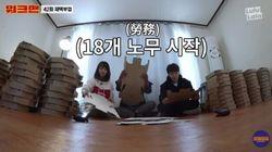 '워크맨' 고동완 PD가 일베 자막 논란 반박하며 한