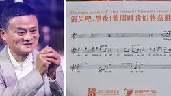Da Alibaba e Jack Ma 1 milione di mascherine e 100mila tamponi per
