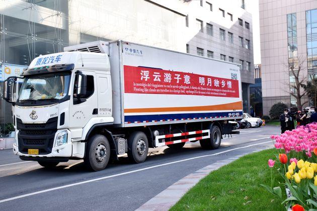 Xinhua News Agency via Getty
