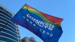 윤호중 '성소수자' 발언에 녹색당과 민주당 내부서 사과 요구