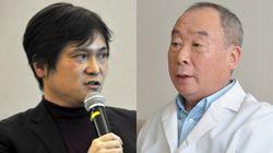 ネット・ゲーム依存症対策条例、香川県で可決「ゲームは1日60分」行政が決める必要はあるか、専門家に聞いた