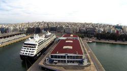 Απαγόρευση προσέγγισης κρουαζιερόπλοιων στην