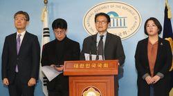 범여권 연합정당 '더불어시민당'이 공식