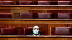 La sesión del Congreso desde el