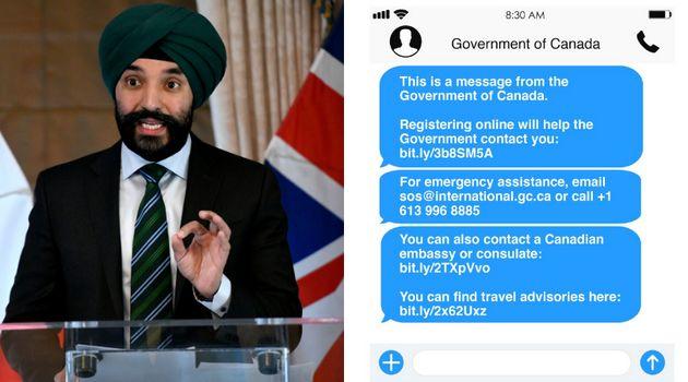 イノベーション大臣のNavdeep Bainsは、テキストメッセージの画像を含む合成写真で示されます...