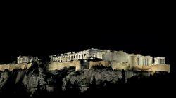 Εγκρίθηκε η μελέτη για τον νέο φωτισμό της Ακρόπολης στην πρώτη τηλεδιάσκεψη του