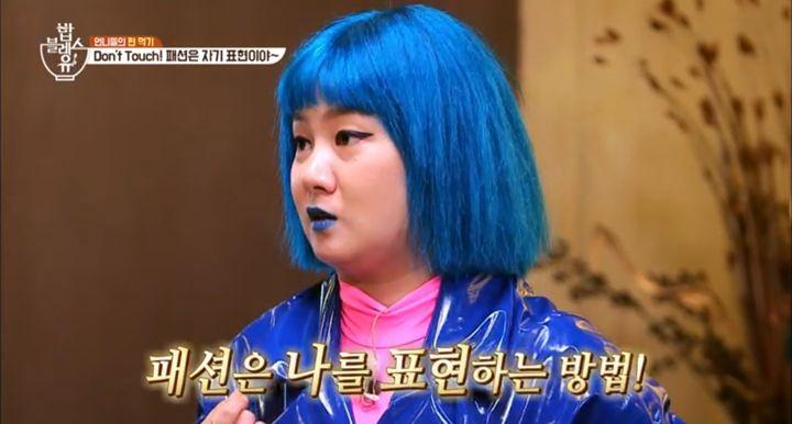 '밥블레스유2' 박나래