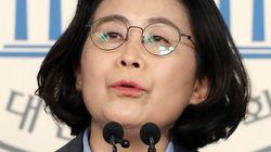 유승희 민주당 의원이 지금 이 순간 '단식 투쟁'을 시작하는