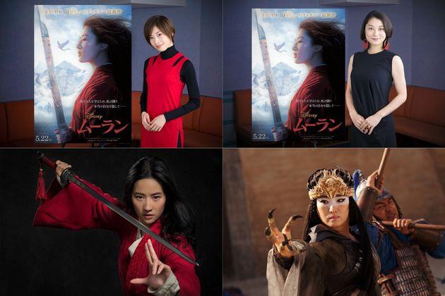 ムーランを演じる明日海りおさん(左)、魔女シェンニャンを演じる小池栄子さん(右)