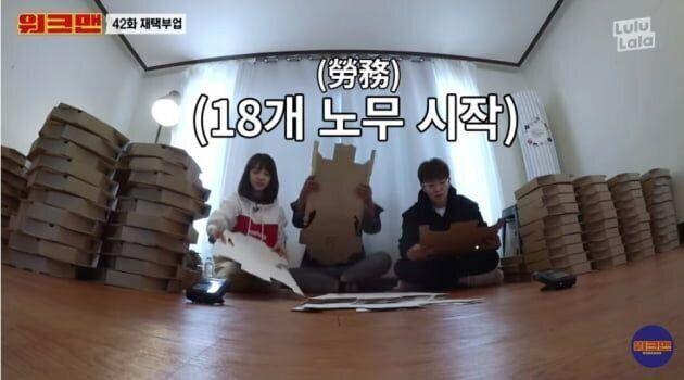 일베 자막 논란이 인 유튜브 채널