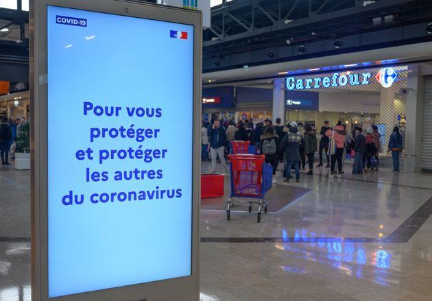 Photo d'illustration : un supermarché de Nantes lundi 16 mars