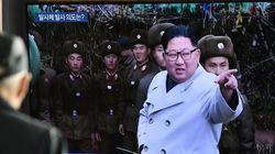 북한이 단거리 탄도미사일 추정 발사체를