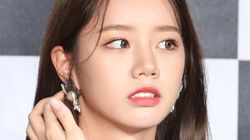 혜리가 '텔레그램 n번방 신상공개' 청와대 청원 공유하며 한