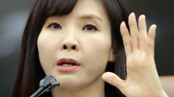 서지현 검사가 텔레그램 n번방 사건에 대해
