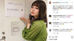 モデルのNANAMIさん、堀北真希さんの妹だった。どんな人?