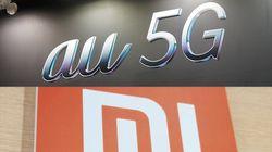 auが中国のシャオミスマホを7月以降に発売 5G対応機種の低価格モデル
