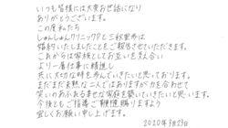 しゅんしゅんクリニックPさんと三秋里歩さん、婚約を発表 吉本坂46で出会う