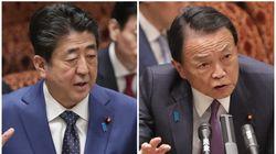 安倍首相「総理答弁が改ざんのきっかけとは赤木さんの手記に書かれていない」 森友再調査を否定