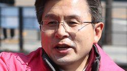 미래한국당 비례대표 후보 40명
