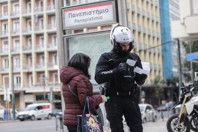 Στις 250 ανήλθαν οι συλλήψεις σε όλη την Ελλάδα για παραβίαση των