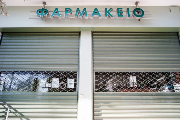 A closed pharmacy in Athens on October 26, 2015. (Photo by Kostis Ntantamis/NurPhoto) (Photo by NurPhoto/NurPhoto...