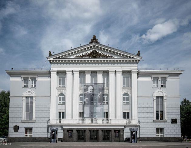 L'opéra de Perm en