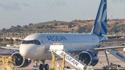 Κορονοϊός: Η Aegean αναστέλλει όλα τα δρομολόγια εξωτερικού από 26