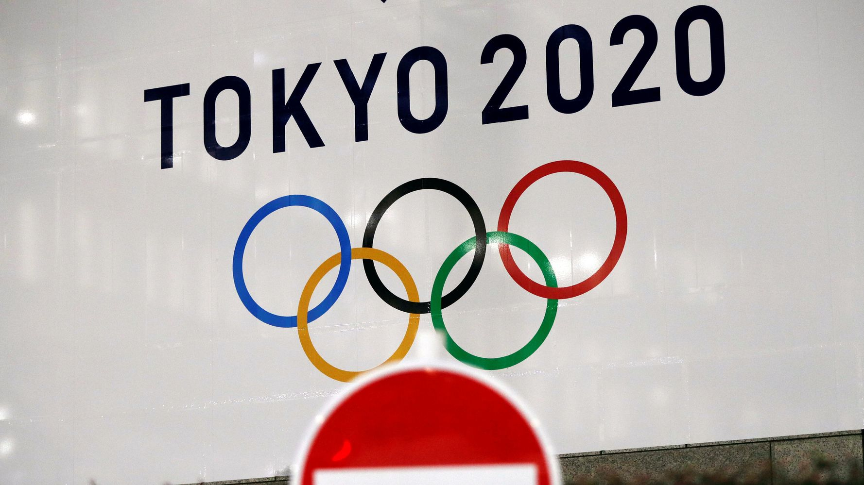 Tokyo Olympics Announces Test Events Ahead Of 2021 Games