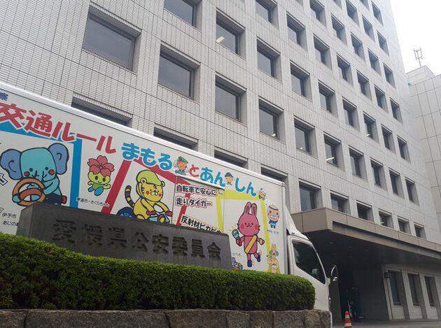 愛媛県警本部=松山市