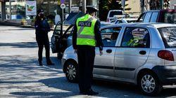 Τα «ευτράπελα» της απαγόρευσης: Πήγε σούπερ μάρκετ 60 χιλιόμετρα μακριά από τη γειτονιά