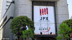 東証、一時1万9000円台を回復 8営業日ぶり