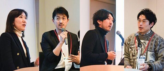 左からパネリストの吉川氏、山浦氏、峯村氏、ファシリテーターの山口氏