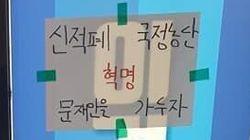 지난밤 김부겸 선거사무소에서 벌어진