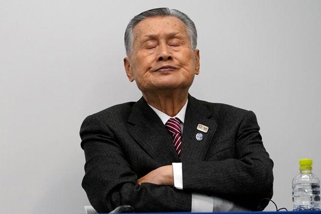 모리 요시로 2020 도쿄올림픽