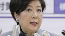 小池百合子都知事が今週末の外出自粛要請へ。東京都で40人以上の感染者
