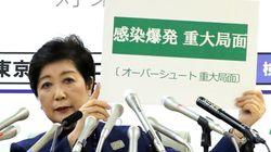 Bolsonaro cita Japão para minimizar pandemia. Mas governadora de Tóquio reforça